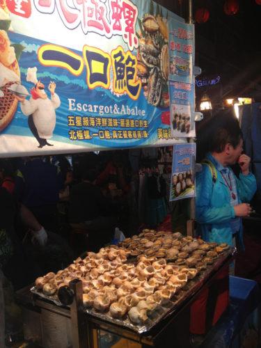 Taiwan abalone