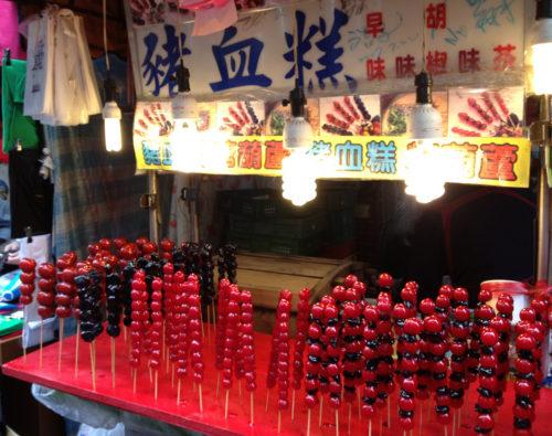 Taiwan redcandy
