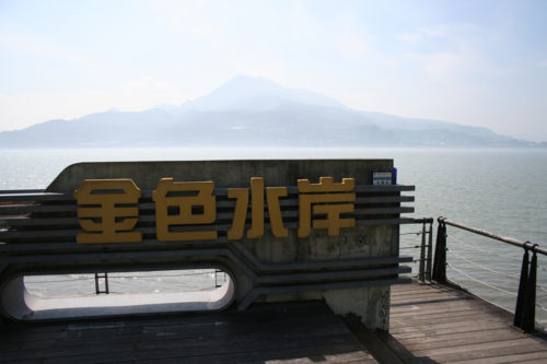 金色水岸コース