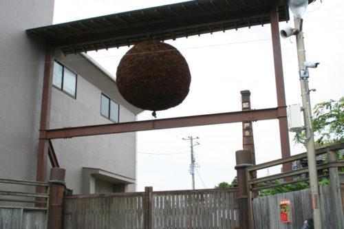 Kidoizumi  entrance